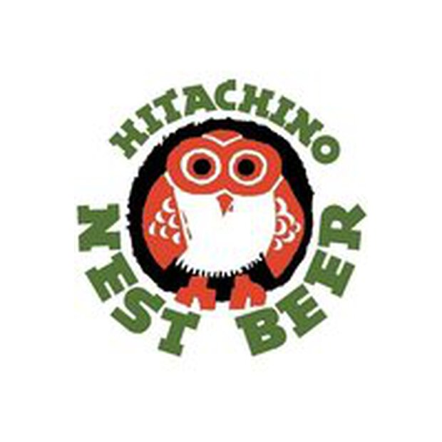 Hitachino Nest Red Rice Ale 0,33l